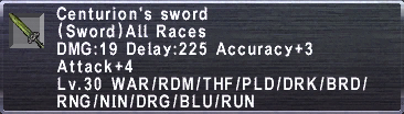 Centurion's Sword