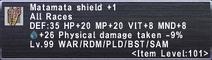 Matamata Shield +1