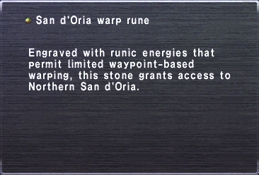 San d'Oria warp rune