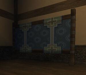 Blue Tarutaru Screen