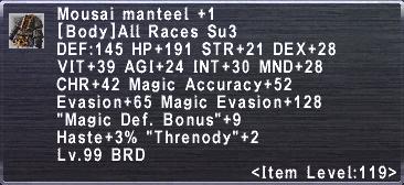 Mousai Manteel +1