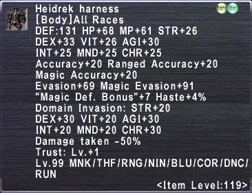 Heidrek Harness