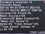 Plunderer's Poulaines +2