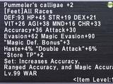 Pummeler's Calligae +2