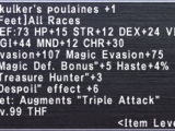 Skulker's Poulaines +1