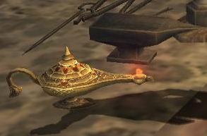 Fire Lamp