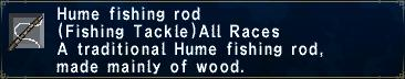 Hume Fishing Rod