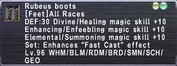 Rubeus Boots