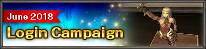 June 2018 Login Campaign