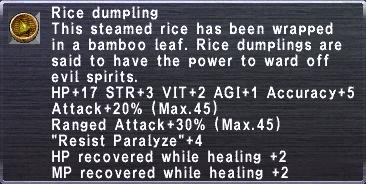 RiceDumpling