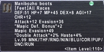Manibozho boots