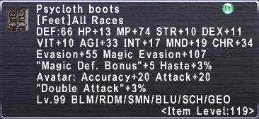 Psycloth Boots