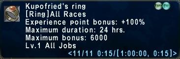 Kupofried's Ring