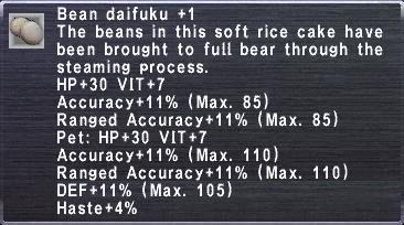 Bean daifuku +1