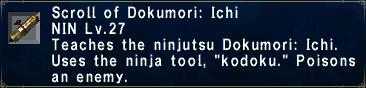 ScrollofDokumoriIchi