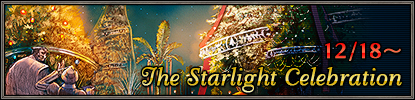 The Starlight Celebration is Almost Here! (12-14-2006)