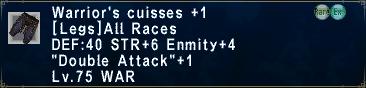 WarriorsCuissesPlus1