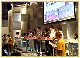 Tokyo Game Show 2006!-7