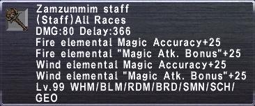 Zamzummim Staff