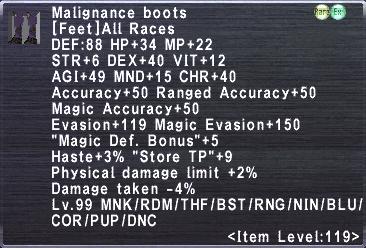 Malignance Boots