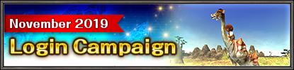 November 2019 Login Campaign