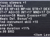 Brioso Slippers +1