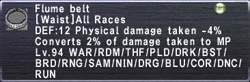 Flume Belt description