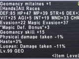 Geomancy Mitaines +1