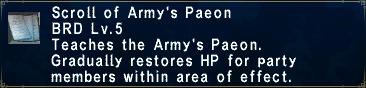 ScrollofArmysPaeon