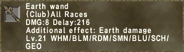 Earth wand