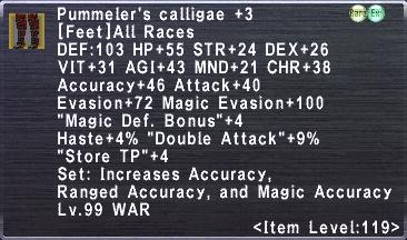 Pummeler's Calligae Plus 3