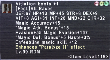 Vitiation Boots +1