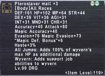 Pteroslaver Mail +3