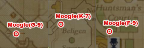 Anniversary MMO Collaboration Moogle City Locations