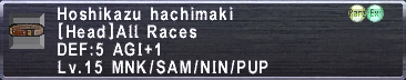 Hoshikazu Hachimaki