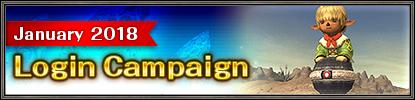 January 2018 Login Campaign