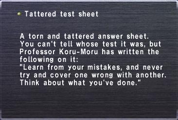 KI Tattered test sheet