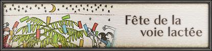 FeteDeLaVoieLactee(6-29-07)