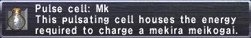 Pulse Cell Mk