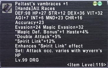 Peltast's Vambraces +1