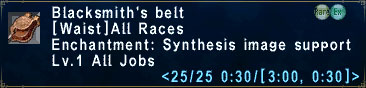 Blacksmith's belt