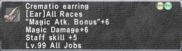 Crematio Earring description
