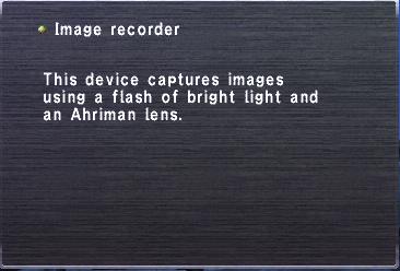 ImageRecorder