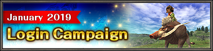 January 2019 Login Campaign