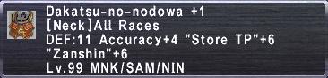 Dakatsu Nodowa +1