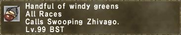 Handful of windy greens