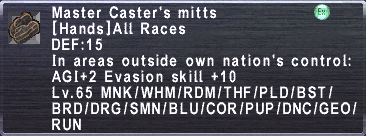Master Casters Mitts