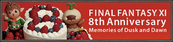 """""""FINAL FANTASY XI 8th Anniversary ~ Memories of Dusk and Dawn"""" Now Available on iTunes! (05-26-2010)"""