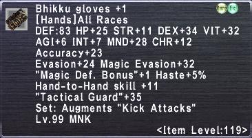 Bhikku Gloves +1