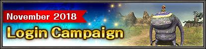 November 2018 Login Campaign